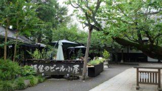 都内でクラフトビールも日本酒も楽しめる。福生市にある酒蔵がすごい