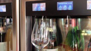 ワインハウスで地ワインが飲める!八ヶ岳の麓のリゾートでのんびり。