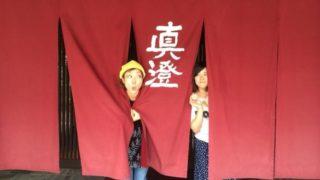 日本酒好きは長野県諏訪市にある諏訪5蔵のスタンプラリーに行こう!