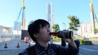 「逃げ恥」でお馴染み!横浜の観光に地ビールをプラスしよう